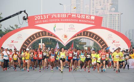 2013广汽丰田马拉松赛专题