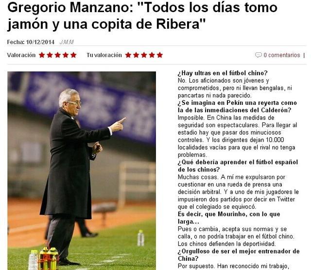 Manzano: Want football coach, won the 2022 World Cup in China