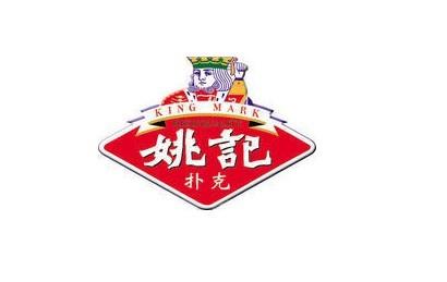 近日,中国最大的现代化扑克牌上市公司上海姚记扑克与中国高端自行车