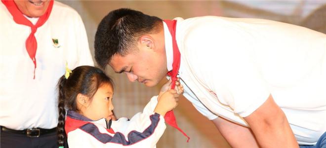 姚明追忆六一儿童节:有趣且轻松