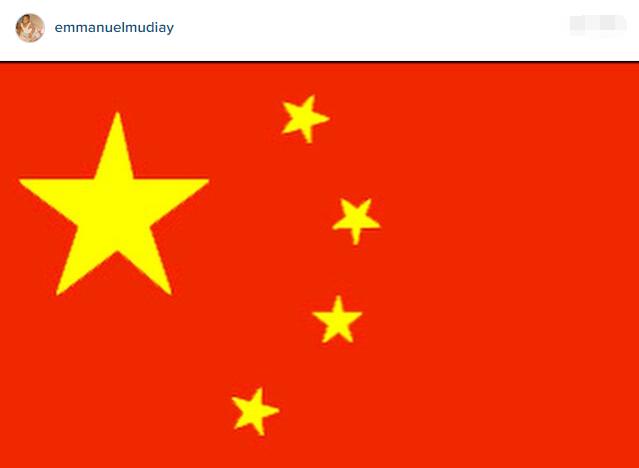 穆迪埃晒五星红旗感谢中国:改变人生