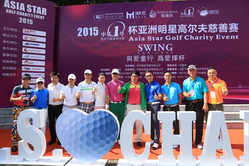 高尔夫世界杯,世界女子高尔夫锦标赛等知名国际赛事的观澜湖是今届