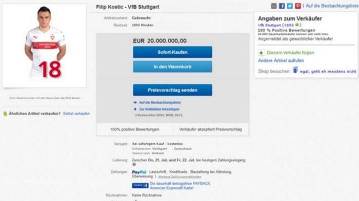 球迷制作ebay广告出售斯图边锋科斯蒂奇
