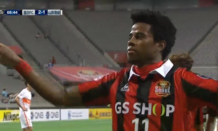 GIF:阿德里亚诺破门,鲁能1-3首尔