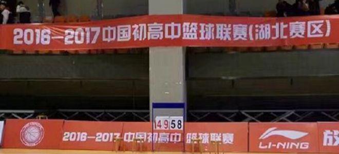 百色两初中篮球赛上演全初中_虎扑CBA新闻武汉的好比较武行图片