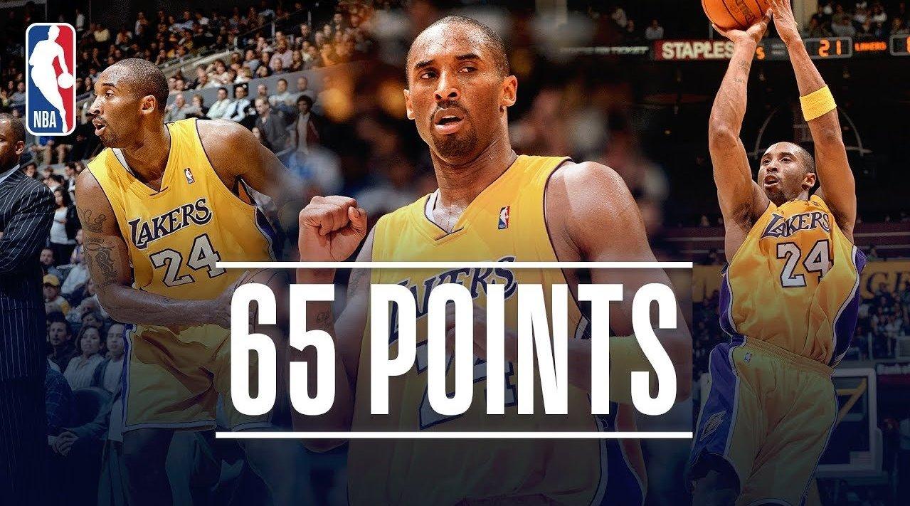 底角逆天三分!科比07年对开拓者狂砍65分回顾 NBA新闻