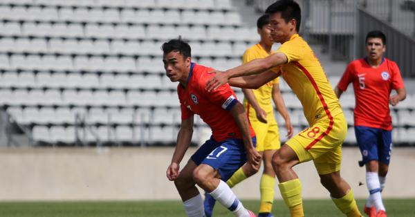 土伦杯:冯博轩破门,国奥1-2不敌智利获第8名