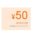 优惠券:京东商城 会员俱乐部