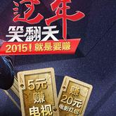 促销活动:京东券充话费 满95减5