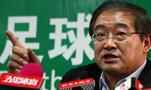 曝FIFA要求中国足协削减副主席