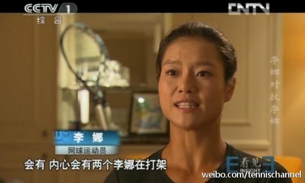 柴静专访李娜:内心曾两个人打架,还想夺大满贯