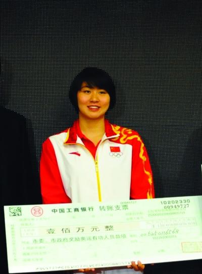 哈尔滨奖励奥运冠军焦刘洋100万