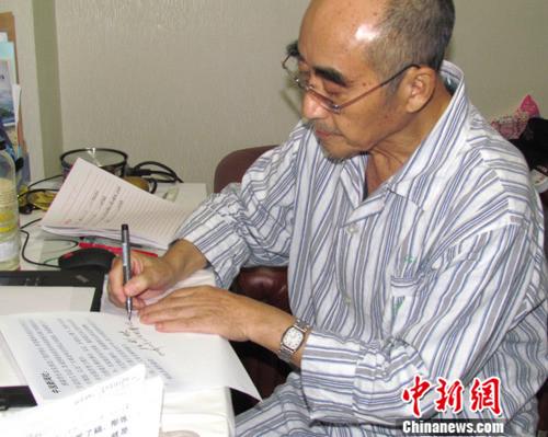"""""""乒乓外交""""功臣庄则栋:谢绝捐赠"""
