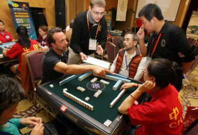 麻将世锦赛:清华北大队只是个传说