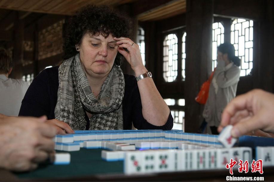 老外热议麻将世锦赛:这个游戏永远不累