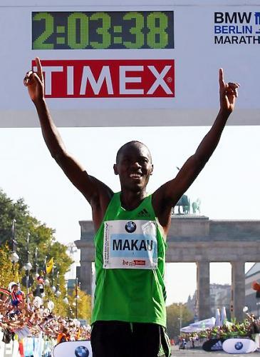 马拉松世界纪录保持者:我是清白的