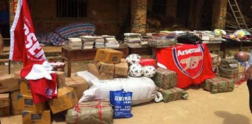 阿森纳基金会捐助30万赞助中国贫困儿童