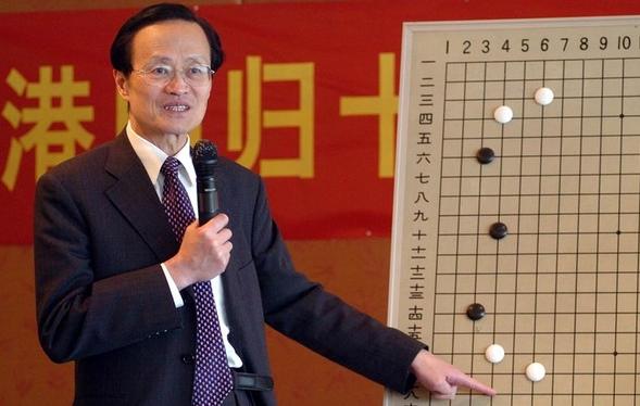 陈祖德生平:中国棋院第一任院长