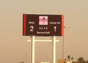 亚青赛:吴兴涵破门,国青1-2负伊拉克