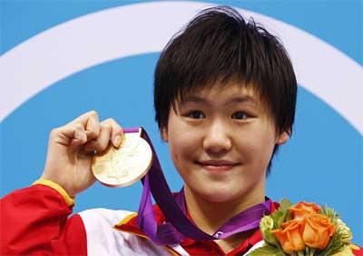 短池世界杯北京站中国9金,叶诗文双冠
