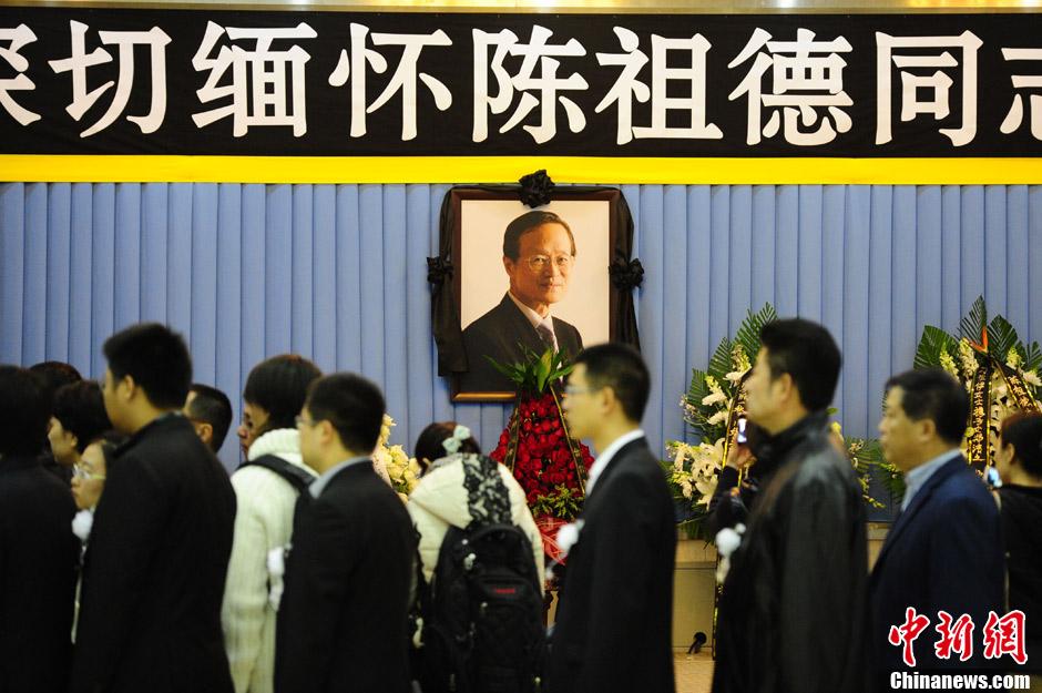 陈祖德悼念仪式举行,聂卫平等参与吊唁