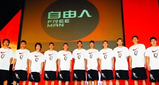 冲击CBA联赛,广州自由人改名重庆队