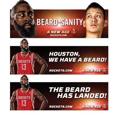 火箭官方公布新的胡子系列广告牌