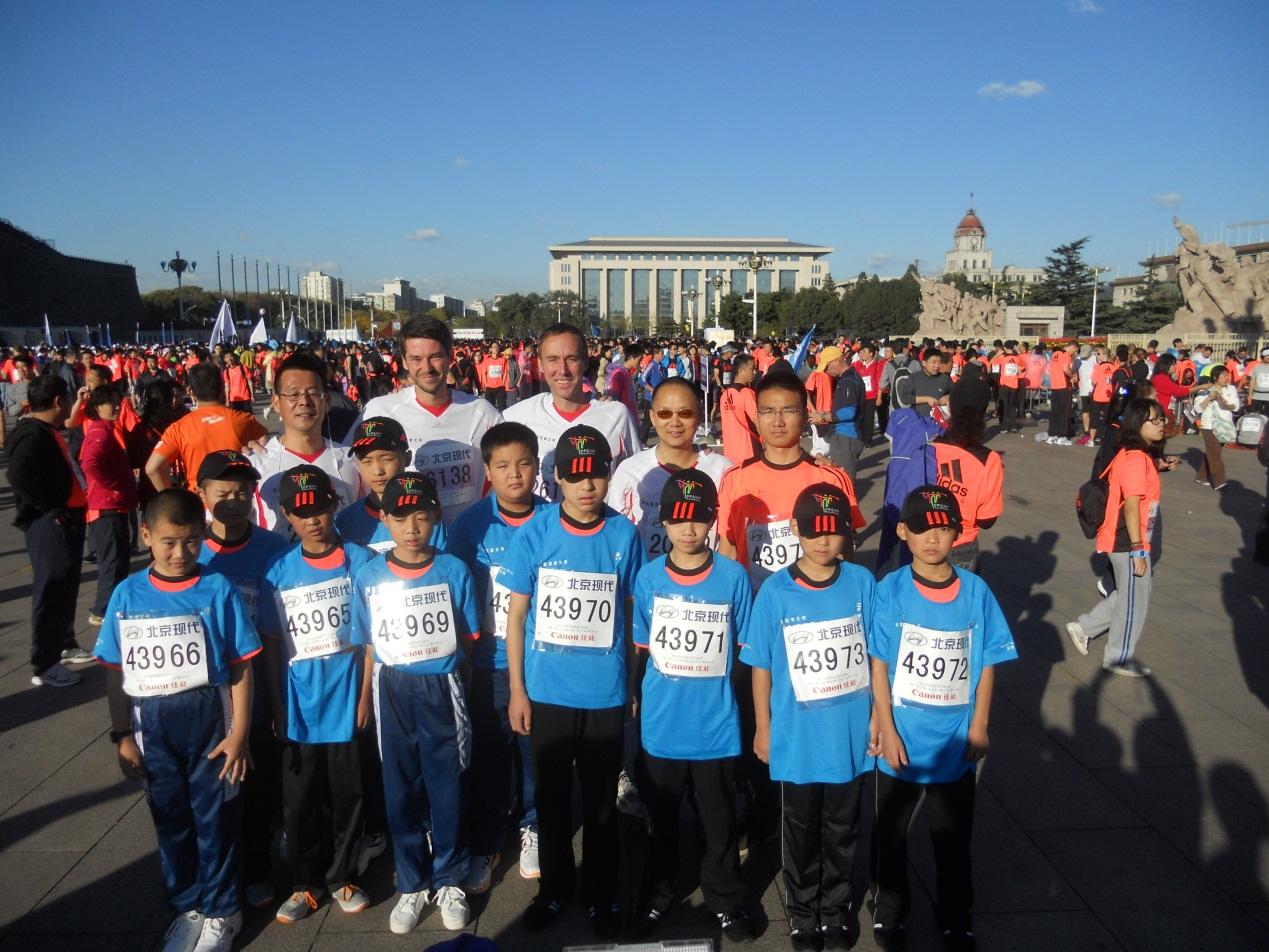 中国青少年发展基金会:为希望工程而跑