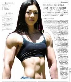 韩国萝莉肌肉女令人称奇:C罗弱爆了?