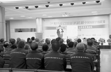 上海围棋队主场设在监狱,常昊与犯人谈人生
