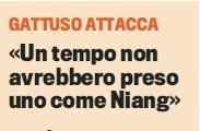 加图索:米兰引进尼昂是个错误