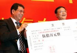 两国企或将赞助上海东亚,金额达7000万