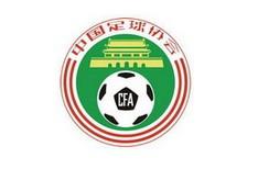 足协有意申办世青赛与亚洲杯
