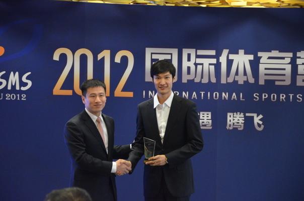 国际体育营销峰会:雷声获最具商业潜力明星