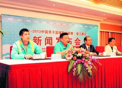 福建男篮新赛季目标:保八争六