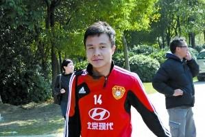 粤媒曝冯仁亮最快于22日赴恒大报到