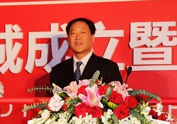 官方:鲁能集团副总亲自兼任俱乐部老总