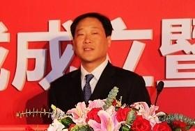 鲁能新任总经理曾是业余足球高手