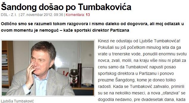 鲁能高层曾赴塞尔维亚邀请图拔执教