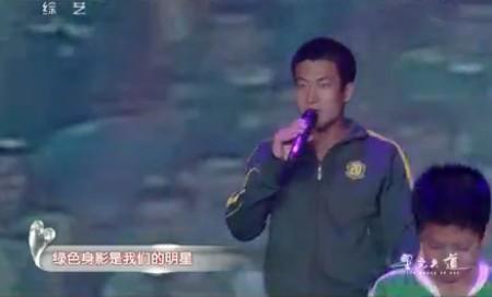 王晓龙上《星光大道》与女球迷演绎国安队歌