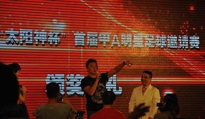 老甲A各奖项出炉,彭伟国获MVP