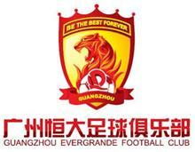 IFFHS俱乐部排名:恒大首进亚洲前10