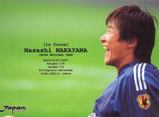 日本一代传奇前锋中山雅史正式宣布退役
