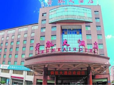辽宁不满客场酒店差,篮协中篮公司踢皮球