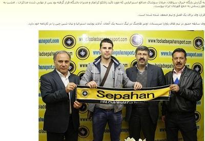泰达外援苏萨克签约伊朗冠军,将征战亚冠