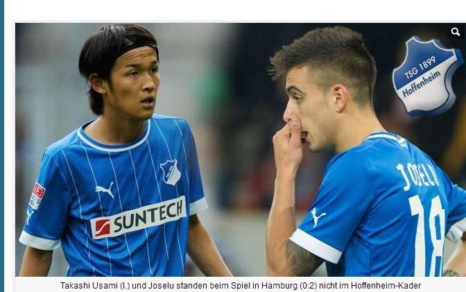 霍芬海姆新教练因队员德语水平不够暂调阵容