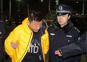 申花鲁能失窃案嫌犯盗窃CBA球队后落网