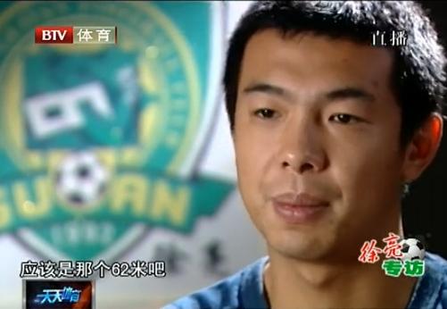 徐亮:北京球迷无法媲美,老帕最后有点胡来