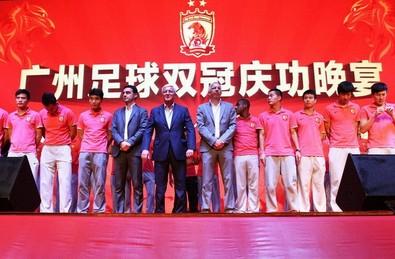恒大欲投5亿助广州申办世俱杯