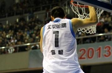 李根:打团队篮球感觉很舒服